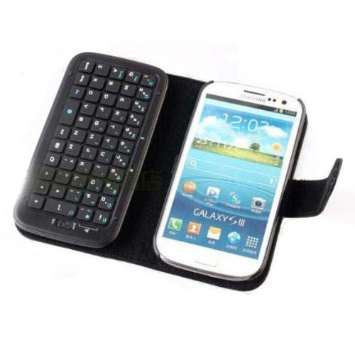 Samsung Galaxy S3 Keyboard Case